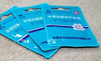 Китайский пластырь для лечения псориаза
