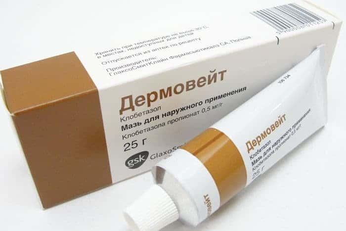 Гиперкератоз лечение мази