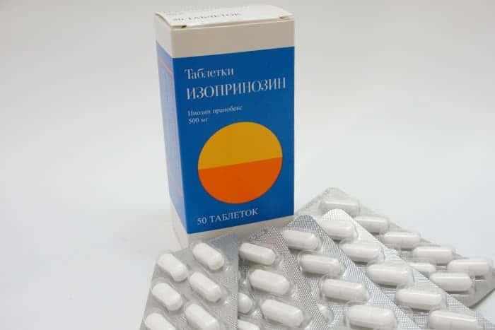 Изопринозин в таблетках