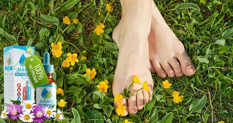 От потливости ног