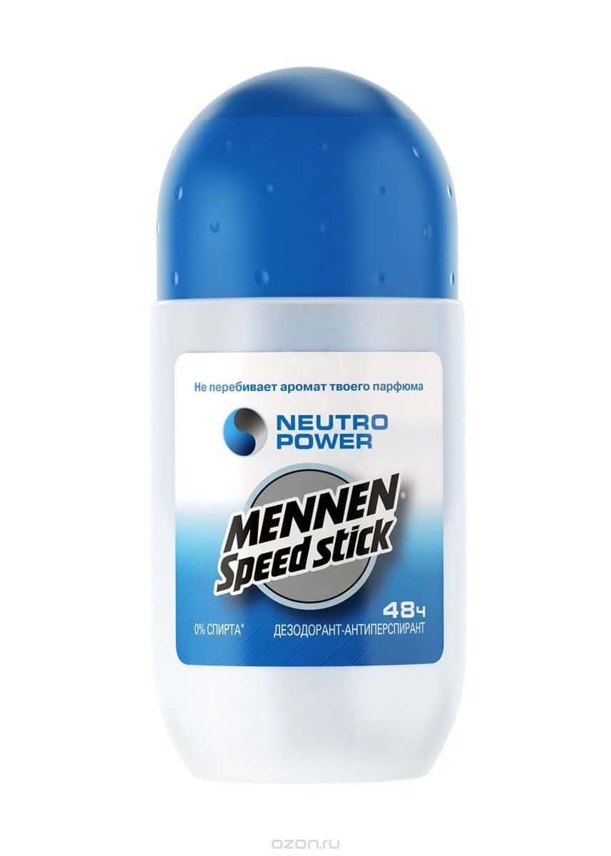 Дезодорант без запаха