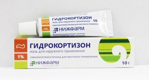 Гидрокортизоновая мазь