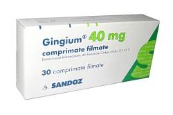 Гингиум для профилактики возникновения тромбов