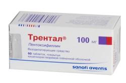 Трентал при лечении геморрагического инсульта