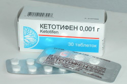 Кетотифен при бронхиальной астме