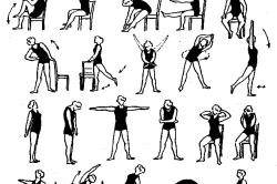 Упражнения лечебной гимнастики при бронхиальной астме
