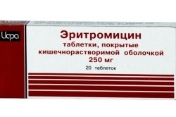 Эритромицин для замедления роста патогенных бактерий