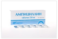Ампициллин при антральном гастрите