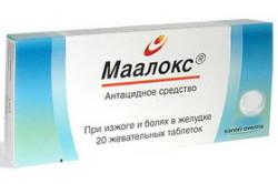 Маалокс для лечения рефлюкс-эзофагита