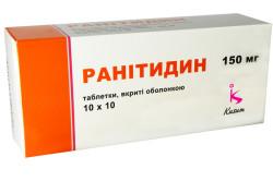 Ранитидин для лечения рефлюкс-эзофагита