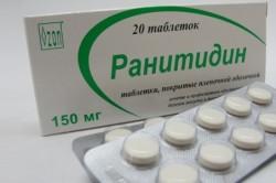 «Ранитидин» для лечения грыжи пищеводного отверстия диафрагмы