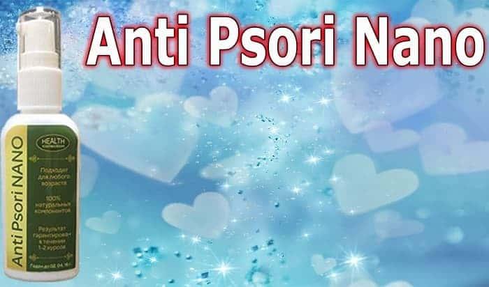 Анти Псори Нано ( Anti Psori Nano)