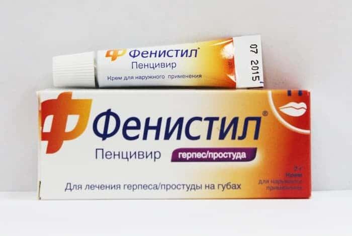 """Мазь """"Фенистил Пенцивир"""""""