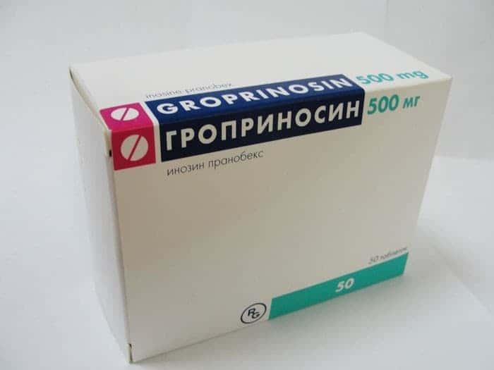 Лечение ВПЧ у женщин - препараты от вируса папилломы человека