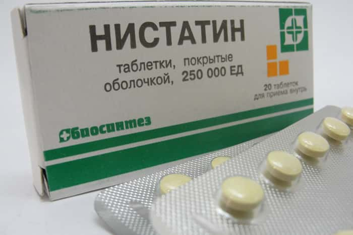 Таблетки и капсулы от грибка кожи тела