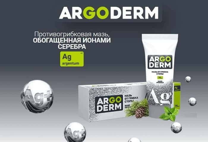 """Мазь от гриба стоп """"Argoderm"""""""