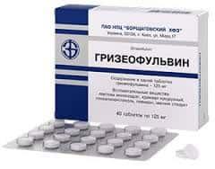Лекарственный препарат Гризеофульвин