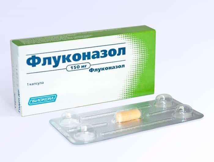 """Таблетки от грибка ногтей """"Флуконазол"""""""